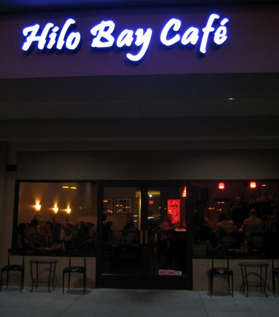 Hilo bay cafe wedding