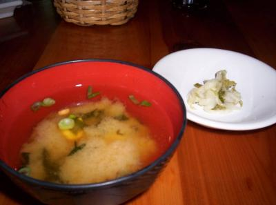 Wonderful miso soup!