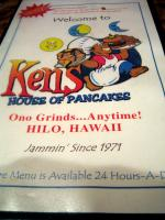 Ken&#8217;s Menu