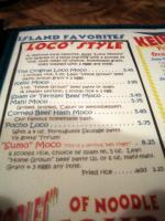Ken's Loco Moco Menu