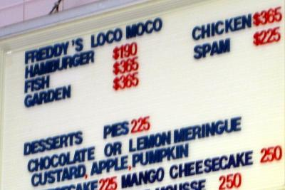 Freddy&#8217;s Loco Moco Menu