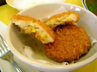 Cream Corn Croquette