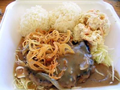 Kaka`ako Kitchen&#8217;s Hamburger Steak