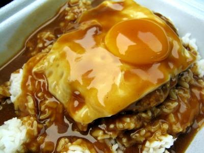 Loco Moco Close-up!
