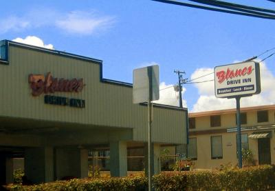 Blane's Drive Inn, downtown location