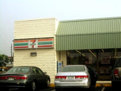 7-11 Hawaii
