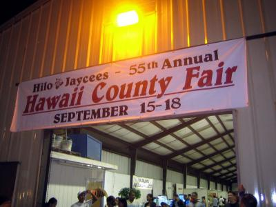 Hilo Jaycees 55th Annual Hawaii County Fair
