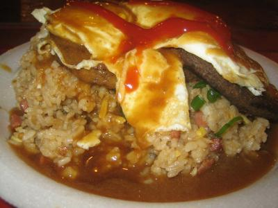 Waiakea Pirate's Double Fried Rice Loco Moco