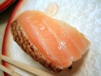 Salmon I think?