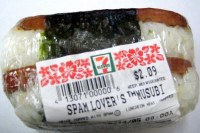 Spam Lover's Musubi