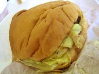 Kim Chi Burger