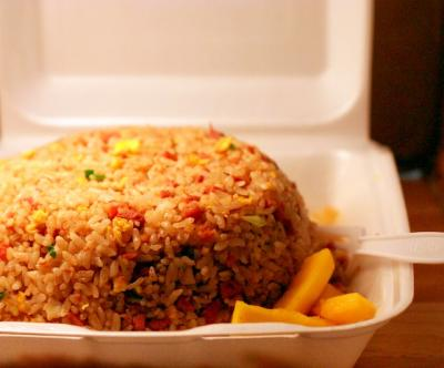 Kuhio Grill Fried Rice