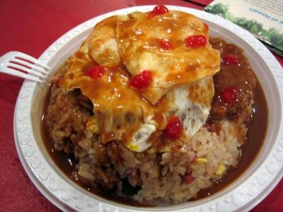 56th Hawaii County Fair Fried Rice Loco Moco